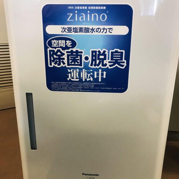 研究室に導入された空気清浄機