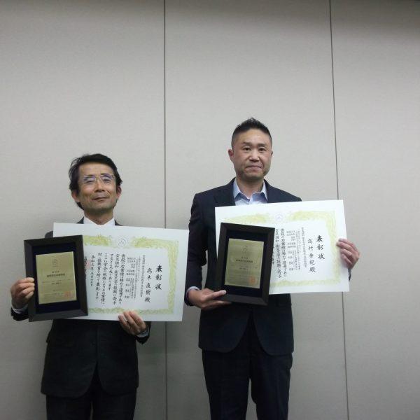 本年度の授賞式はWEBにより行いました。